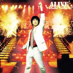 jacket_alive